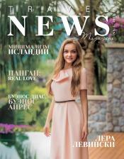 TRAVEL NEWS magazine №1-3 01/2017