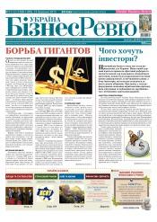 Україна Бізнес Ревю №11-12 03/2015