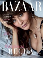 Harper's Bazaar №3 02/2018