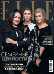 ELLE Украина №12 12/2017