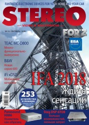 Stereo №10 10/2018