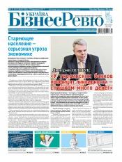 Україна Бізнес Ревю №13-14 03/2017
