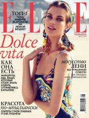 ELLE Украина №8 08/2013