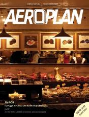 AEROPLAN №2 02/2012