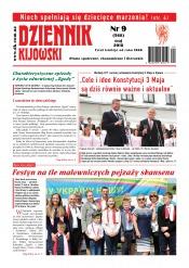 Dziennik Kijowski №9 05/2018