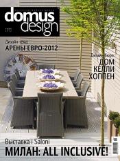 Domus Design №6 06/2012