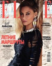 ELLE Украина №6 06/2015