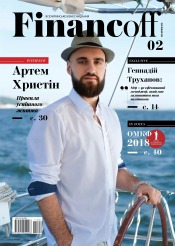 Financoff №2 08/2018