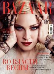 Harper's Bazaar №4 04/2017