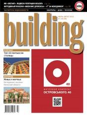 Building №7-8 07/2012