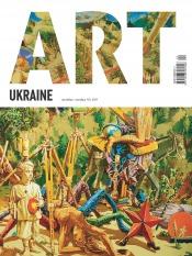 ART UKRAINE (на русском языке) №1 09/2011