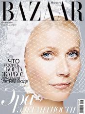 Harper's Bazaar №7 07/2013