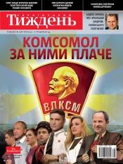 Український Тиждень №48 11/2012