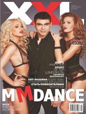XXL №4 04/2012