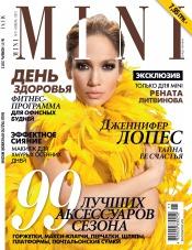 Mini №11 11/2012