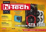 Hi-Tech PRO №4-6 06/2016