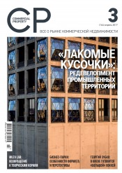 Commercial Property №3 04/2017