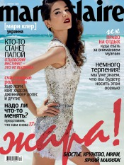 Marie Claire №8 08/2011