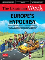 The Ukrainian Week №16 09/2013