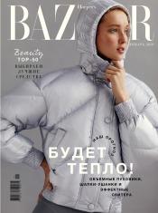 Harper's Bazaar №1 01/2019