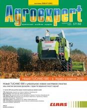 Agroexpert №11 11/2016