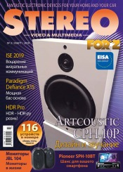Stereo №3 03/2019