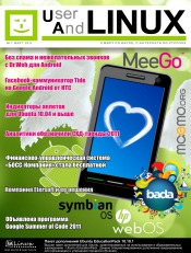 UserAndLINUX №7 03/2011