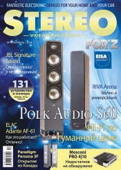 Stereo №4 04/2018