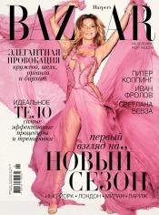 Harper's Bazaar №2 02/2016
