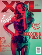 XXL №7-8 07/2013