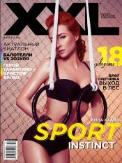 XXL №2 02/2013