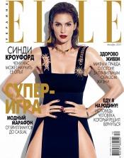 ELLE Украина №12 12/2015