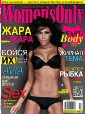 WomensOnly №7 07/2012