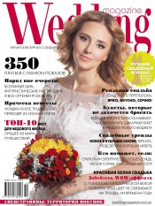 Wedding magazine №3 09/2013