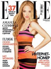 ELLE Украина №6 06/2011