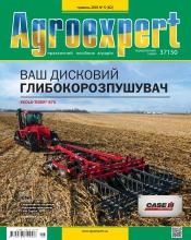 Agroexpert №5 05/2015