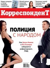 Корреспондент №3-4 01/2015