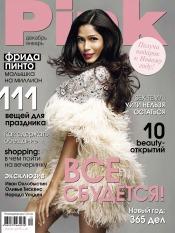 Pink №12 12/2012