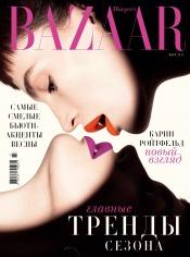 Harper's Bazaar №3 03/2017