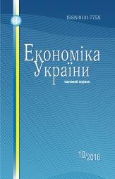 Економіка України №10 10/2016