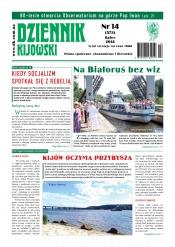Dziennik Kijowski №14 07/2018