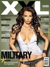 XXL №5 05/2010