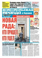 Комсомольская правда №240 10/2014