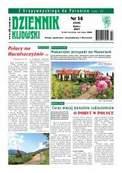 Dziennik Kijowski №14 08/2017