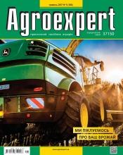 Agroexpert №5 05/2017