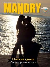 Mandry №4 06/2012