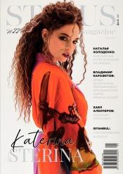 STATUS magazine №5 (22) 09/2021