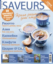 Saveurs №6 11/2012