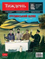Український Тиждень №30 07/2016