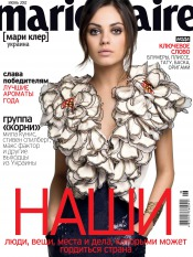 Marie Claire №6 06/2012